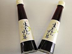 生レモンポン酢